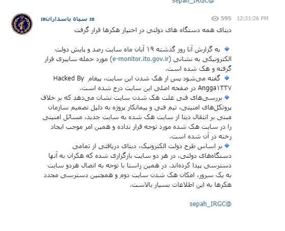 Post to IRGC Telegram channel