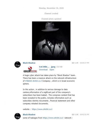 black shadow hack