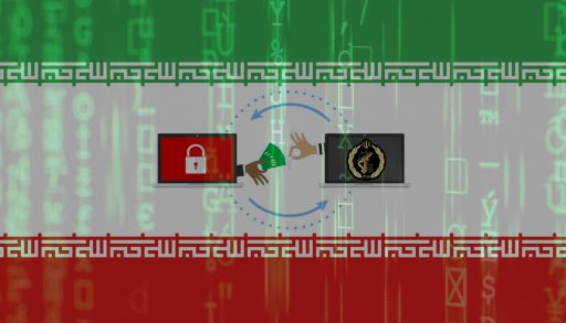 IRGC malware activity