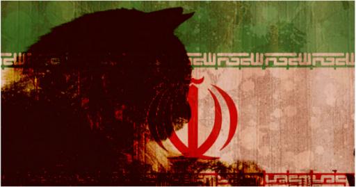 Hackers of Iran