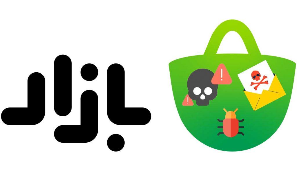 Cafe Bazaar logo Malware